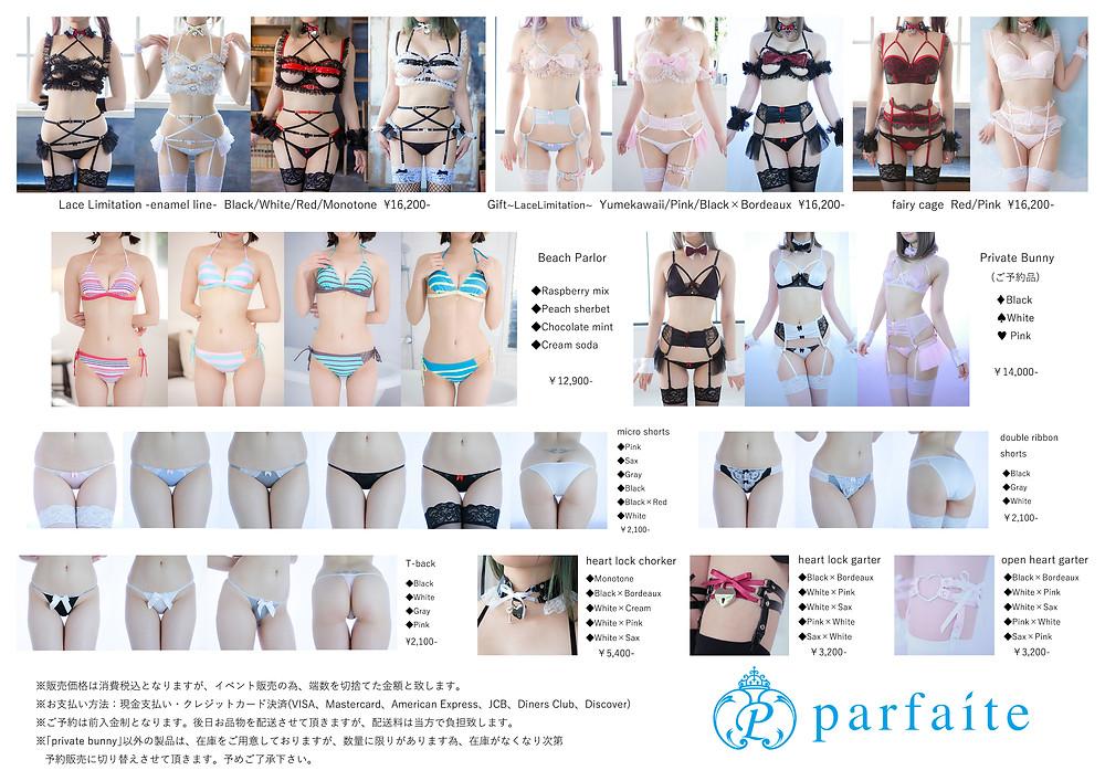 DesignFesta47 Parfaite展示メニュー