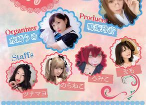12/17(土) Parfaite Cafe