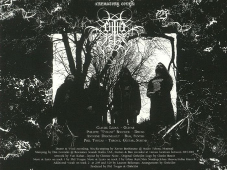 News : Chthe'ilist - Passage Into The Xexanotth out now via Profound Lore Records