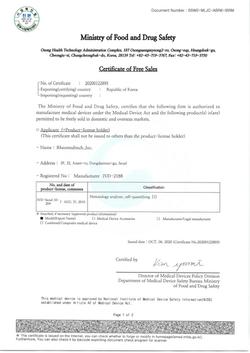 Free Sales Certificate