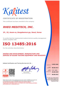 ISO13485_CERTIFICATE_2020
