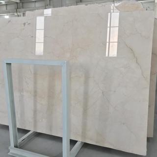 Boticino Marble