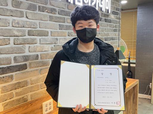 제 12회 대통령배 KEG 전남 준우승 쾌거!