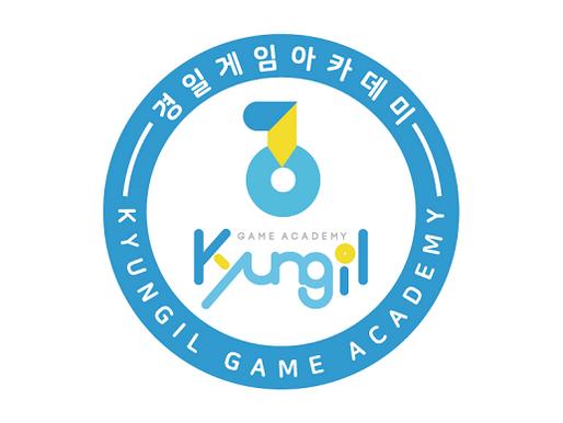 KGA프로게이머아카데미, 2018 아시안게임 e스포츠 기념 이벤트 진행중