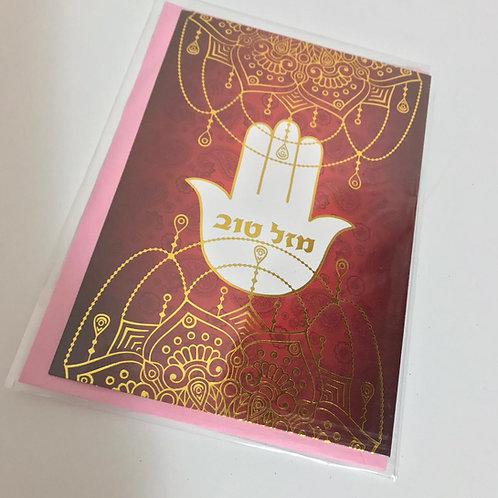 Cartão Hamsa.
