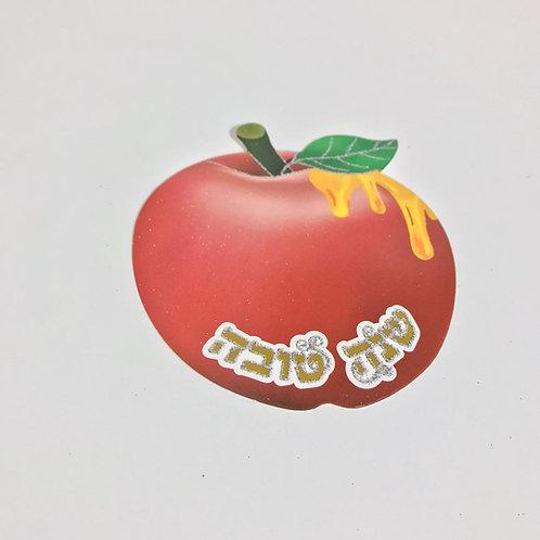 Cartão Shana Tova em forma de maçã.