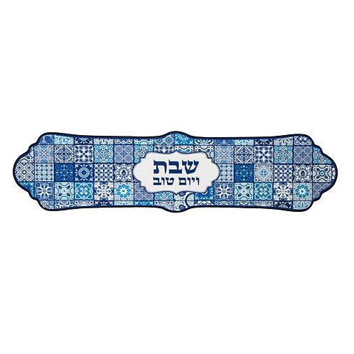 Ranner térmico azul para mesa de shabat .