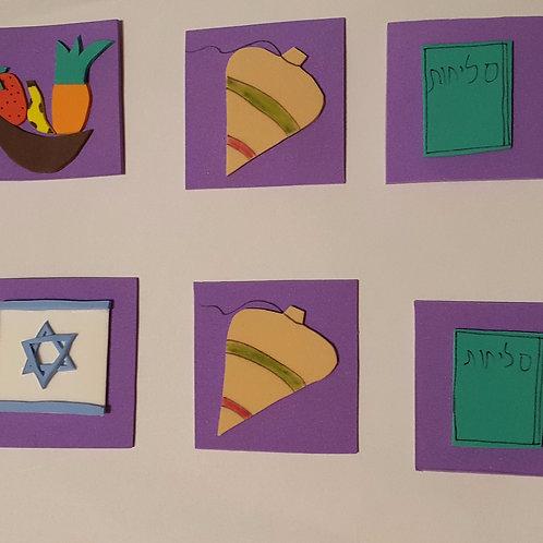 Jogo de memoria das festas judaicas