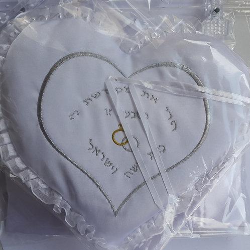 Kit almofada de tecido  para aliança  com sacola para quebrar o copo