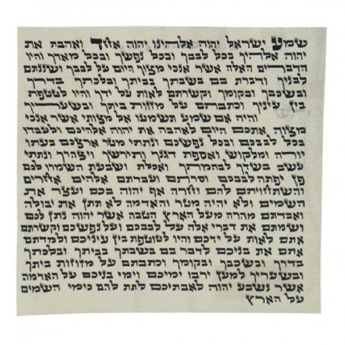 Pergaminho -Klaf para mezuza-versão Ashkenaz