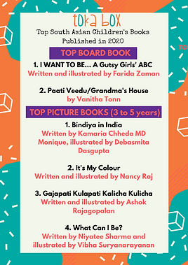 Top South Asian Books 2020.png
