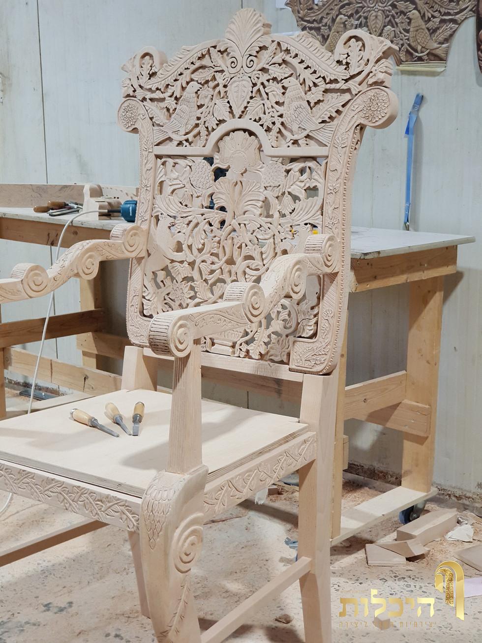 כיסא של רבי נחמן