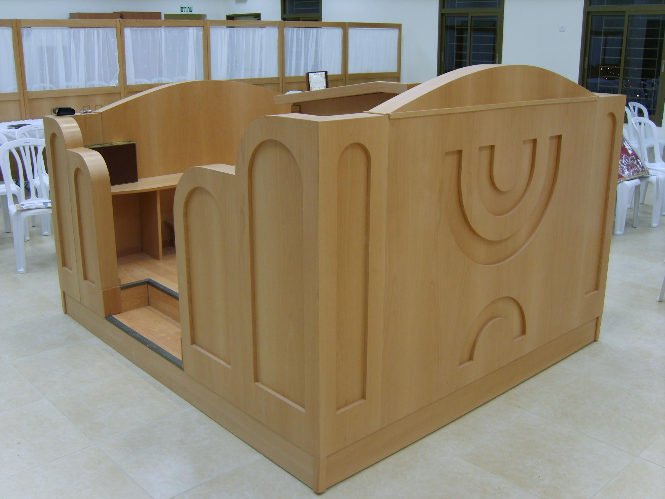בית כנסת נחל מיכה בית שמש