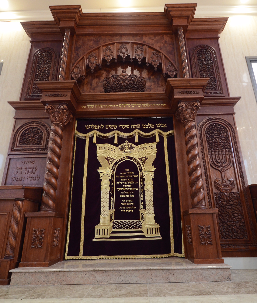 תולדות אברהם יצחק שכונת קנה בושם בית