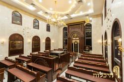 בית הכנסת דחסידי סערט ויזניץ - אלעד