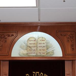 """בית כנסת שע""""י בית אבות יד בנימין"""