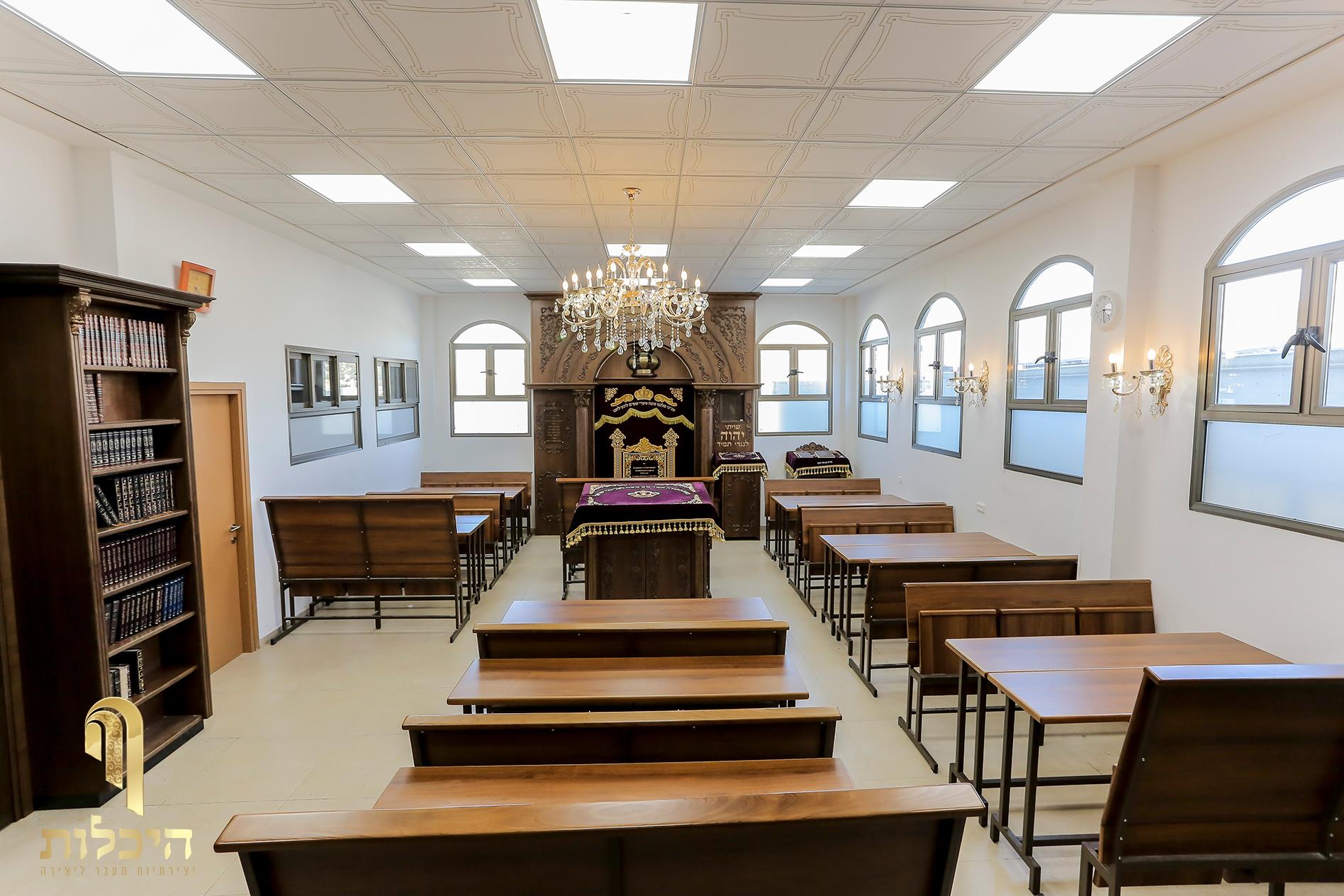 בית הכנסת דחסידי סוכוטשוב - בית שמש