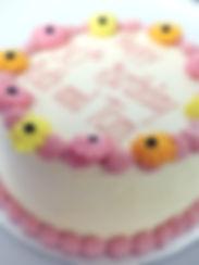 pink-&-white-bday-cake.jpg