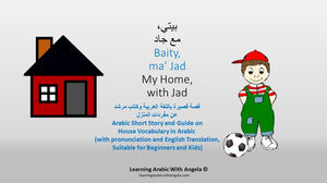 Free Online Arabic PDF Short Story and Guide on Home Vocabulary