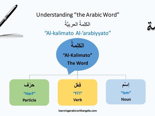 """Understanding the """"Arabic Word"""""""