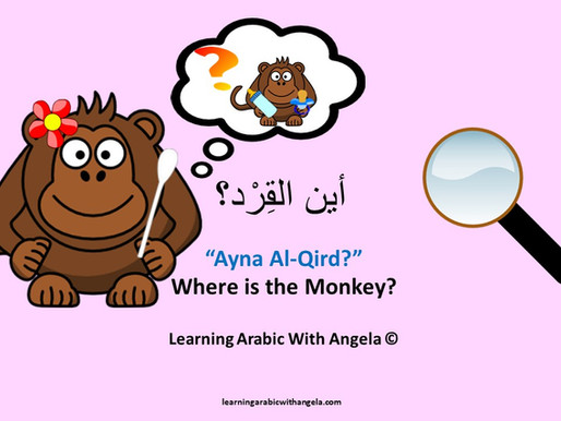 """Where is the Monkey?"", Arabic Short Story with English Subtitles (Prepositions)"