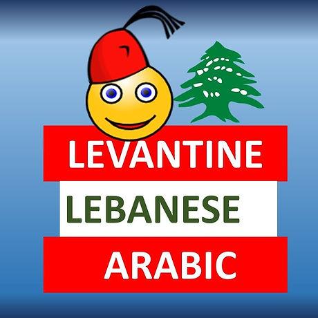 1-Levantine-Lebanese-Arabic-With-Angela.jpg