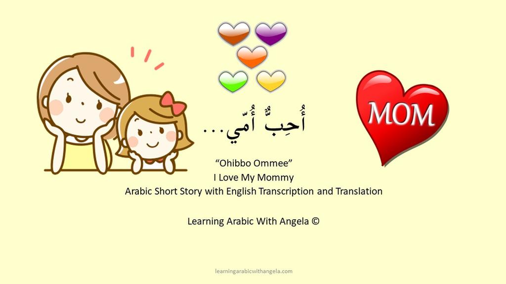 Arabic Learning Books In Malayalam