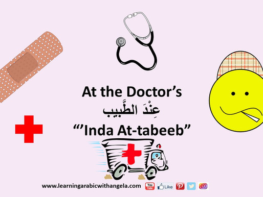 """""""At the Doctor's"""" Vocabulary and Phrases in Arabic"""