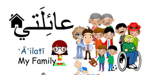 """My Family"", Family Members in Arabic"
