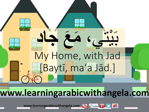 "Arabic Short Story and Video with English Translation and Transliteration: ""My Home, with Jad"""