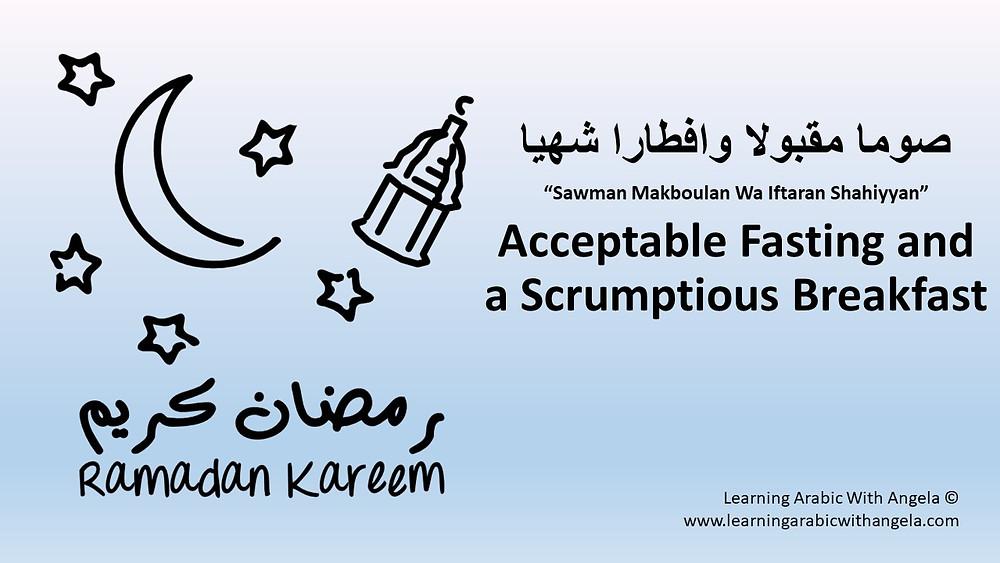 Sawman Makboulan Wa Iftaran Shahiyyan: Acceptable fasting and a scrumptious breakfast