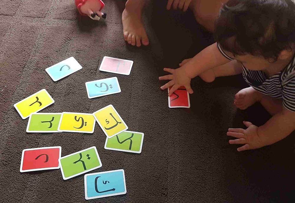 Arabic-alphabet-snap-cards-game-fun-ideas-to-learn-arabic-kids