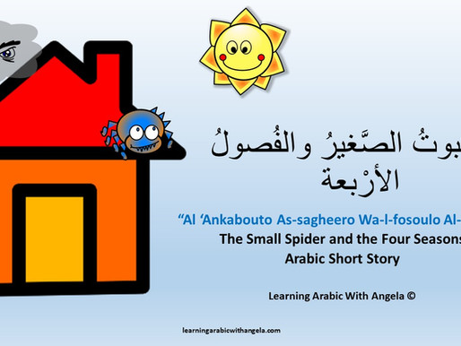 """""""The Small Spider and the Four Seasons"""" Short Arabic Story in PDF with English Translation"""