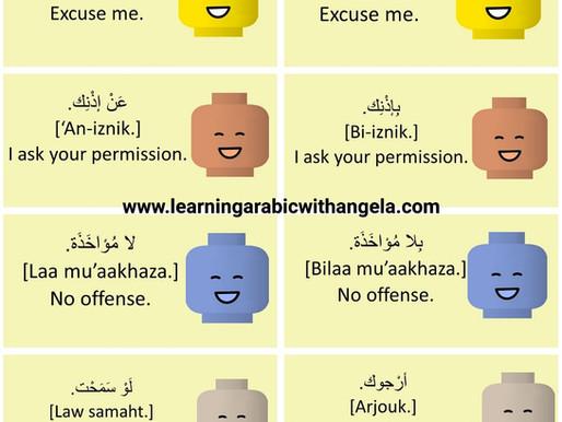 Common Courtesy in Arabic