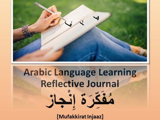 How do I learn Arabic?