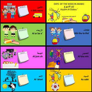 How to Teach Your Child about the Days of the Week in Arabic