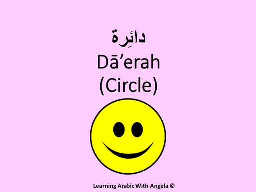Shapes in Arabic Language