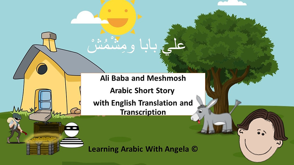 "Arabic Short PDF Story with English Translation ""Ali Baba and Meshmosh"""
