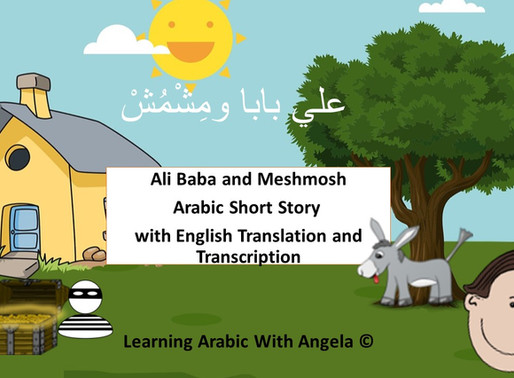 """""""Ali Baba and Meshmosh"""" Arabic Short Story with English Translation and Subtitles in PDF"""