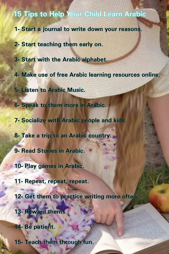 tips-how-to-teach-arabic-language-to-a-child-learning-resources-for-kids-children-lessons-activities-games-online