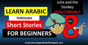 """Juha and the Donkey"" Short Arabic Story in PDF and Video"