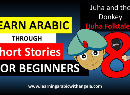 """""""Juha and the Donkey"""" Short Arabic Story in PDF and Video"""