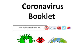 Coronavirus COVID-19 Vocabulary and Booklet in Arabic with English Translation
