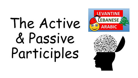 active-and-passive-participles-levanitne
