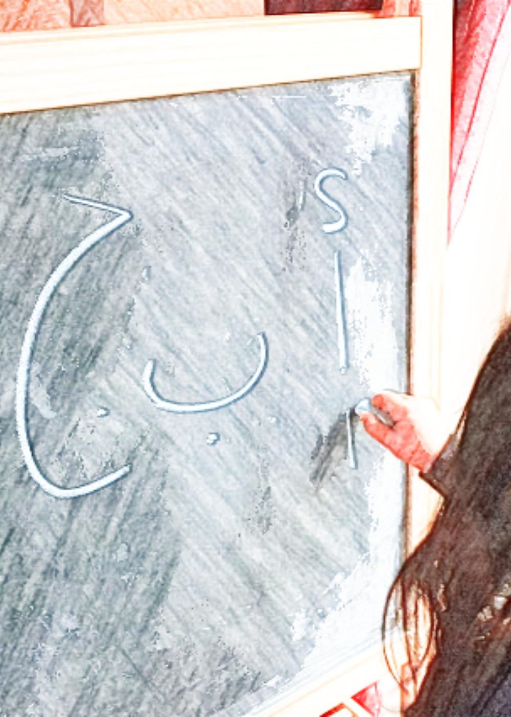 تعليم-اللغة-العربية-للأطفال-لغير-الناطقين-بها