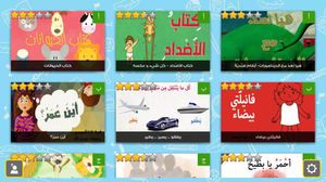 The Ultimate App for Free Kids Audio Stories in Arabic