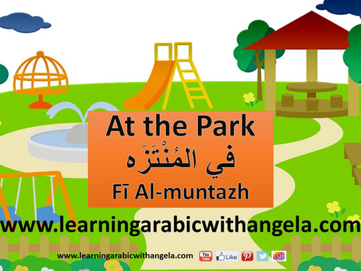 """""""At the Park"""" in Arabic"""