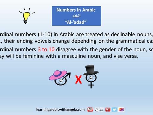 Numbers in Arabic Grammar (1 & 2)