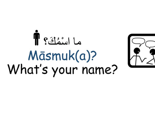 Greeting and Self Introduction in Arabic
