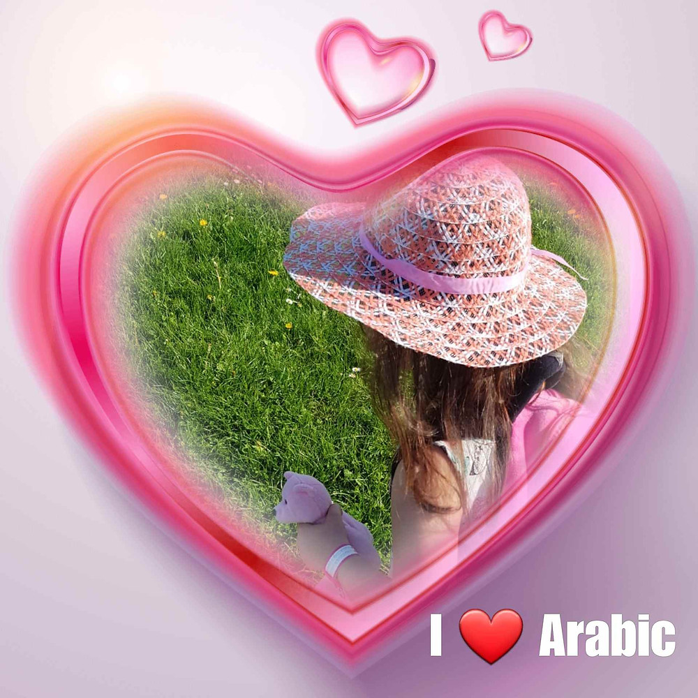 arabic-language-learning-resources-for-kids-children-lessons-activities-games-online